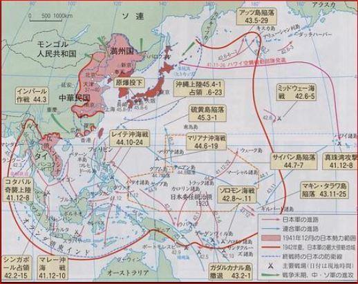 太平洋戦争地図.JPG